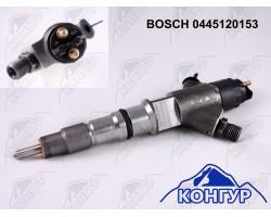 0445120153 Bosch