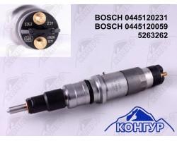 0445120231 / 0445120059 Bosch
