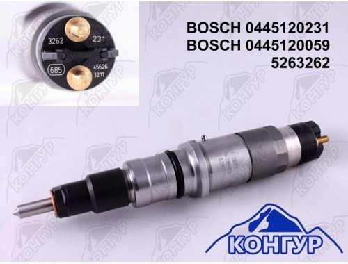 5263262, 0445120231, 0445120059 Бош Bosch Купить дизельные форсунки