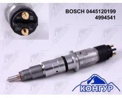 0445120199 Bosch
