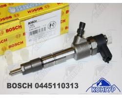 0445110313 Bosch