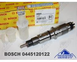 0445120122 Bosch